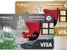 บัตรเครดิตร่วม คิงเพาเวอร์ – กสิกรไทย
