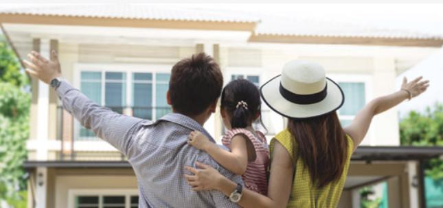 สินเชื่อบ้านกรุงศรีเพื่อซื้อที่อยู่อาศัย (บ้านใหม่หรือบ้านมือสอง) สำหรับโครงการทั่วไป