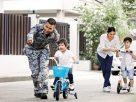 สินเชื่อสวัสดิการเพื่อที่อยู่อาศัย (สำหรับข้าราชการทหาร)
