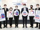"""เชิญกู้! สินเชื่อ """"SMEs One"""" วงเงินเหลือ 1,200 ล้านบาท เพื่อช่วย 2,400 SME จ้างงาน 1.2 หมื่นคน"""