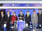 เปิดศูนย์ 5G EIC แบบครบวงจรแห่งแรกใน Southeast Asia